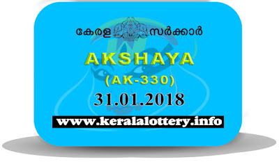keralalottery.info, kerala lottery, kl result,  yesterday lottery results, lotteries results, keralalotteries, kerala lottery, keralalotteryresult, kerala lottery result, kerala lottery result live, kerala lottery today, kerala lottery result today, kerala lottery results today, today kerala lottery result, kerala lottery result 31-01-2018, akshaya lottery results, kerala lottery result today akshaya, akshaya lottery result, kerala lottery result akshaya today, kerala lottery akshaya today result, akshaya kerala lottery result, akshaya lottery ak.330 results 31-01-2018, akshaya lottery ak 330, live akshaya lottery ak-330, akshaya lottery, kerala lottery today result akshaya, akshaya lottery ak-330 31/01/2018, today akshaya lottery result, akshaya lottery today result, akshaya lottery results today, today kerala lottery result akshaya, kerala lottery results today akshaya 31 1 18, akshaya lottery today, today lottery result akshaya 31-1-18, akshaya lottery result today 31.1.2018, kerala lottery result live, kerala lottery bumper result, kerala lottery result yesterday, kerala lottery result today, kerala online lottery results, kerala lottery draw, kerala lottery results, kerala state lottery today, kerala lottare, kerala lottery result, lottery today, kerala lottery today draw result, kerala lottery online purchase, kerala lottery online buy, buy kerala lottery online