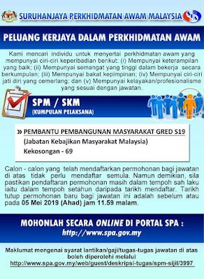 Jawatan Kosong Jabatan Kebajikan Masyarakat Malaysia 2019