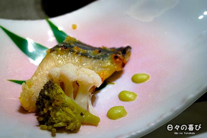 focus poisson grillé et légumes cuisine kaiseki