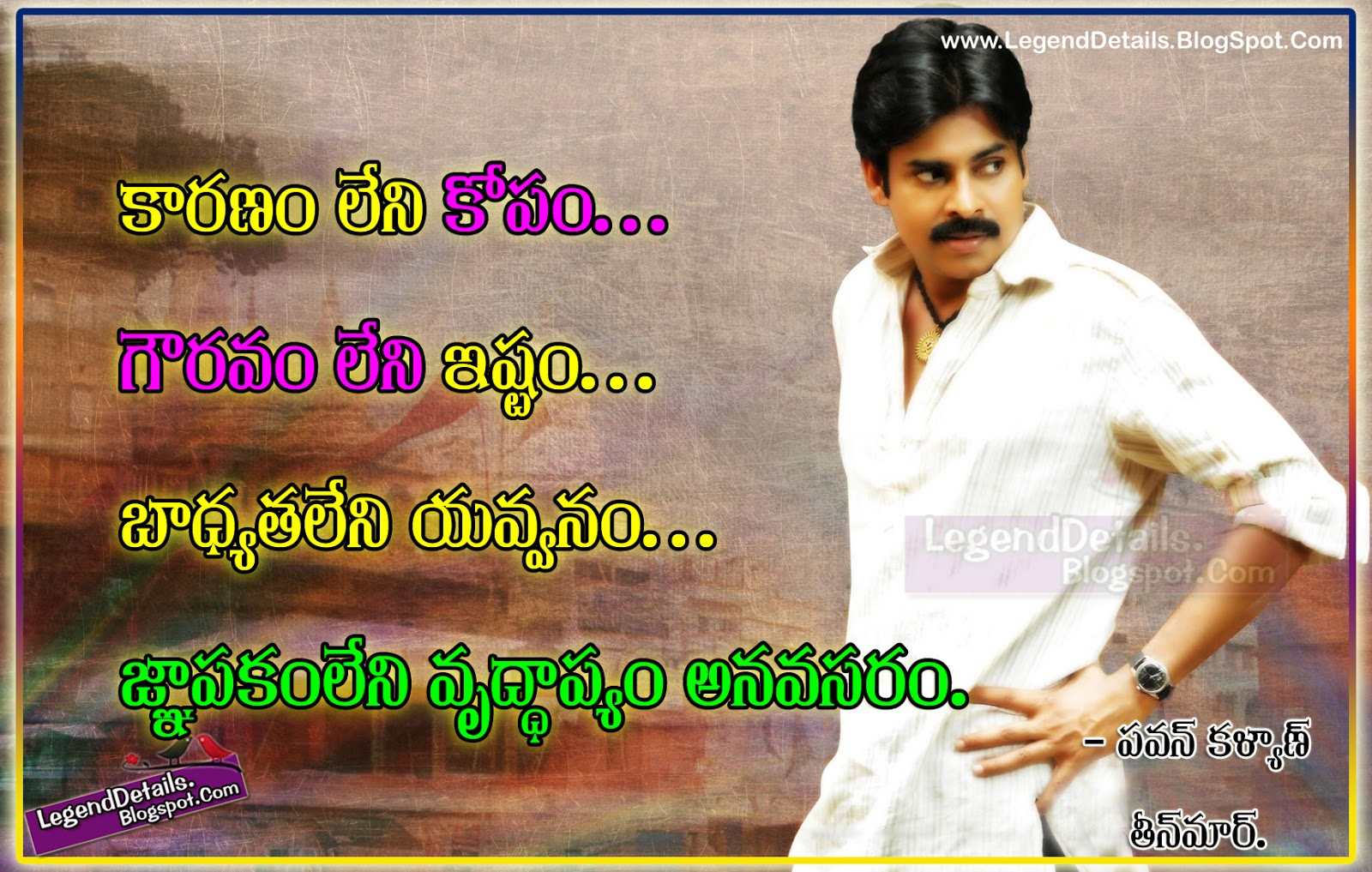 power star pawan kalyan quotes and dialogues about life | legendary
