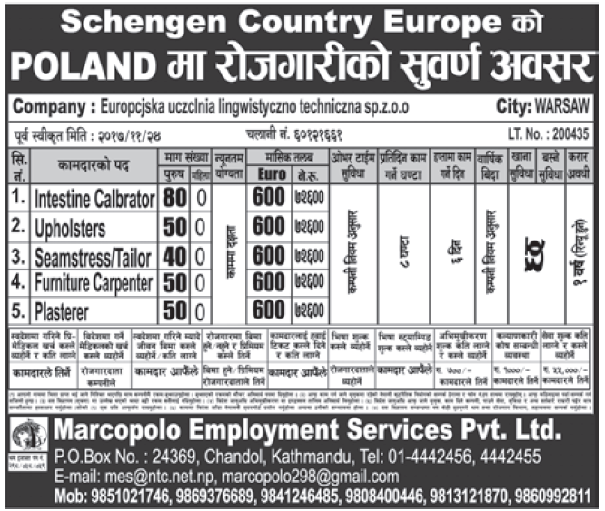 Jobs in Poland for Nepali, Salary Rs 72,600