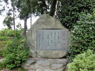 重忠節の碑