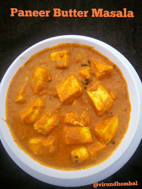 Restaurant style gravies such as paneer butter masala, vegetable kurma, chenna masala etc are all-time favourite gravies for us. These gravies can be easily prepared in your home with simple cooking methods. This restaurant style Paneer butter masala requires some preparation work like grinding the tomatoes and cashews, but the cooking time is very less. You can easily prepare this masala within 30 minutes.  Follow these simple instructions and prepare restaurant style Paneer butter masala for your family. Try to use red ripe tomatoes for this masala because it gives you the perfect taste of the entire dish. Always soak the cashew nuts 1 hour ahead of time and then grind it to a smooth paste. After adding the paneer cubes do not cook the gravy long, then the paneer cubes turn chewy. Add the spice powders, ginger garlic paste, kasuri methi in minimal quantity. This gravy has a mix of all the flavours.
