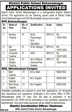 Government Teachers Jobs in DPS Bahawalnagar