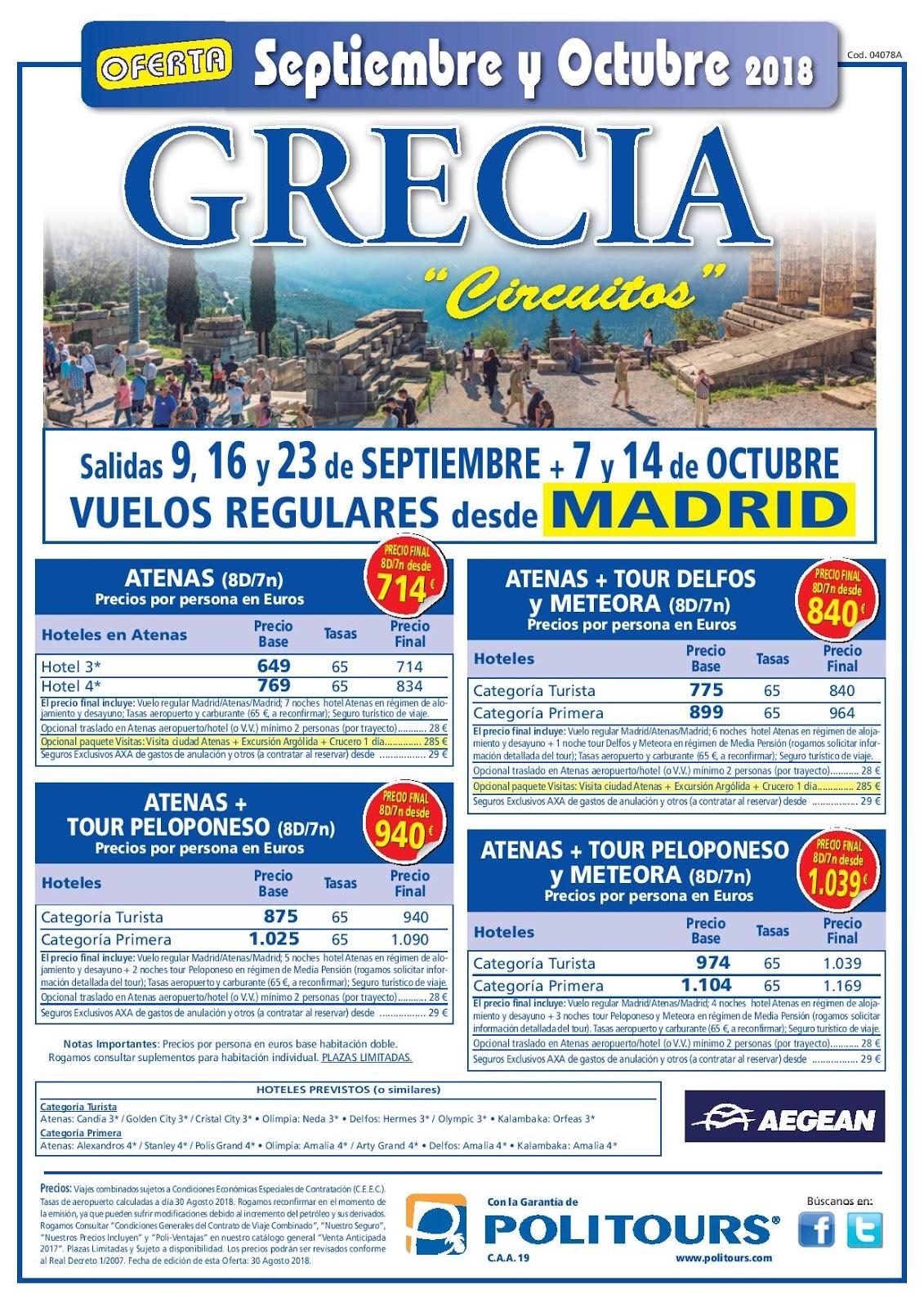Circuito Grecia : Viajes irache iratxe bidaiak agencia de viajes en vitoria gasteiz