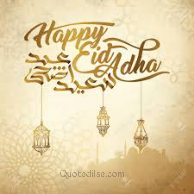 happy eid ul adha mubarak wishes