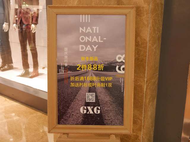 "sign with ""national day"" printed with ""NATI"", ""ONAL-"", and ""DAY"" on separate lines"