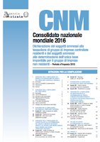 Aggiornamento software CNM 2016 1.0.1 per Mac, Windows e Linux