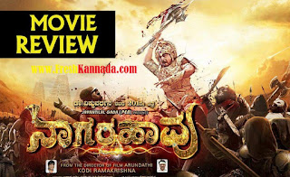 Nagarahavu Box Office Collection And Audience Response