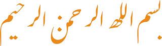 kaligrafi arab dan artinya