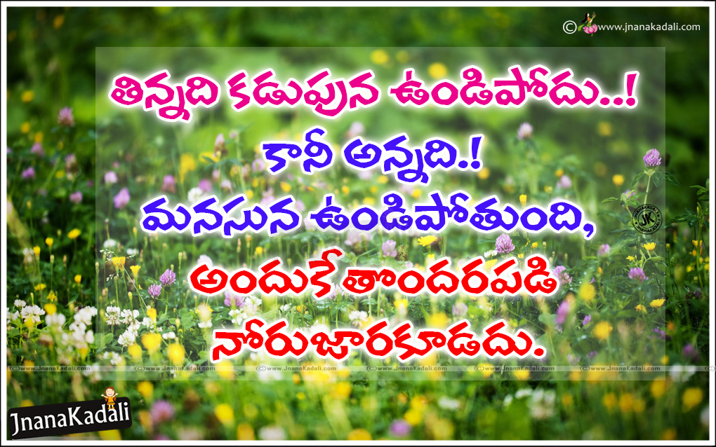Top Telugu Life Inspirational Quotes Being Human Quotes In Telugu