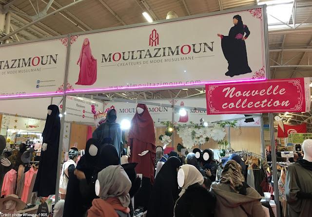 """""""l'obligation religieuse du voile"""" créée par les intégristes : une hérésie sexiste combattue par les musulmans rationalistes, Coran à l'appui (4ème partie)"""