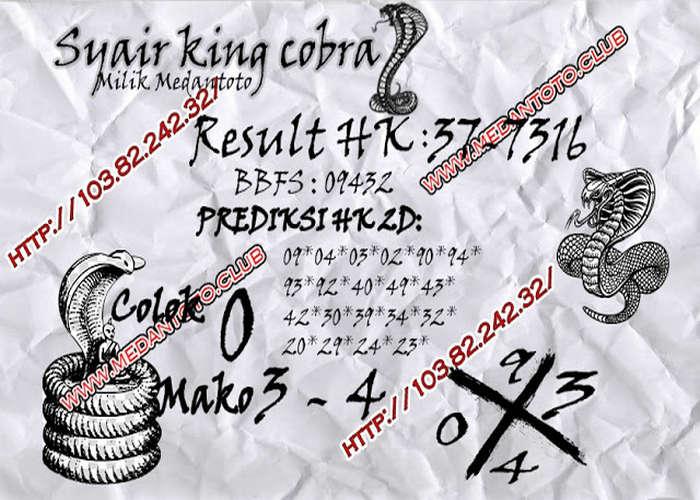 Kode syair Hongkong Sabtu 25 Juli 2020 298