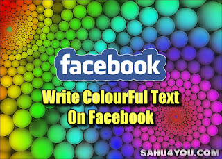 How To Write ColourFul Text On Facebook Comments & Posts in Hindi