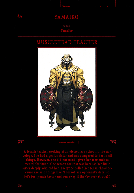 Cybersh Note: Overlord - Vol 11 - Penutup