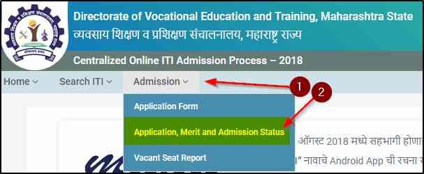 Maharashtra ITI Admission 2019