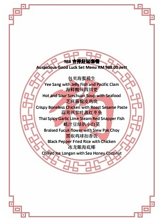 Auspicious Good Luck Set Menu