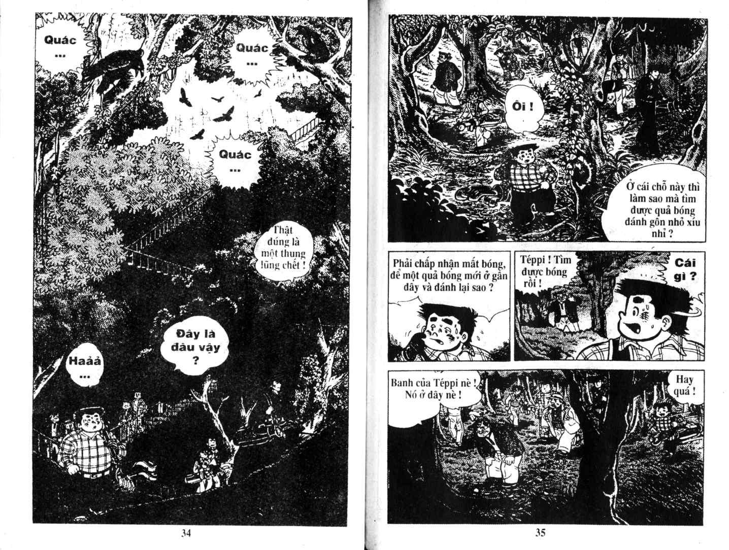 Ashita Tenki ni Naare chapter 7 trang 16