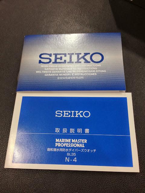 Seiko Marine Master Professional 1000m Automatic Diver