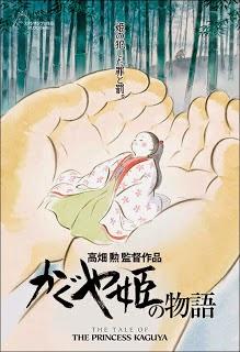 O Conto da Princesa Kaguya Legendado