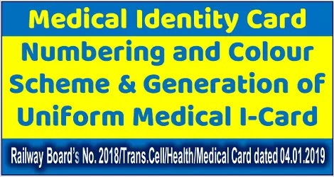 medical-identity-card-numbering-and-colour-scheme