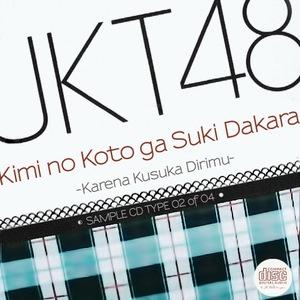 JKT48 - Kimi no Koto ga Suki Dakara