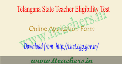 TS TET 2019 online application form, tet apply online telangana