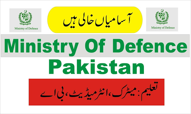 Image result for Ministry Of Defence Jobs 2018