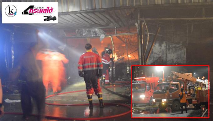 คนร้ายลอบวางเพลิง 2 จุดในพื้นที่ย่านการค้าเมืองนราธิวาส จนท.ระดมรถดับกว่ากว่า 20 คัน(มีคลิป)