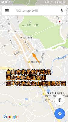 如何善用 Google 地圖全新「鬧區熱點」規劃小旅行? google%2Bmaps%2Bhot%2Bspot-04
