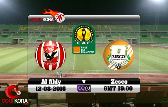 مشاهدة مباراة الأهلي وزيسكو يونايتد اليوم 12-8-2016 دوري أبطال أفريقيا