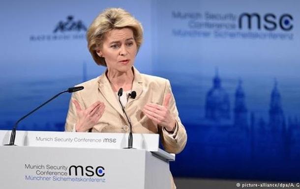 У ФРН відповіли Трампу на слова про залежність Берліна від Москви