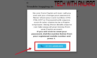 PayTM का Password Recover कैसे करे?