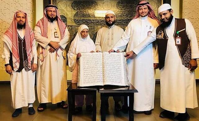 Nenek Akhtar Bikin Al-Qur'an dengan Jahitan Tangan Selama 32 Tahun!