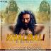 Khalibali Ho Gaya Hai Dil - Dj Mayank Exclusive