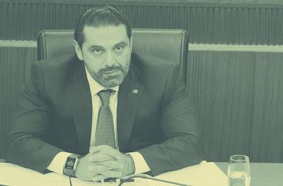 Saad El-Hariri