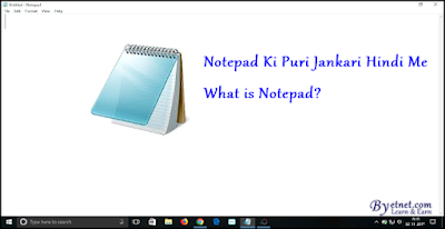 notepad-ki-jankari-knowledge