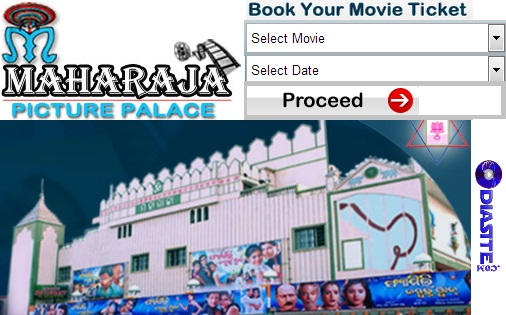 maharaja picture palace film hall bhubaneswar