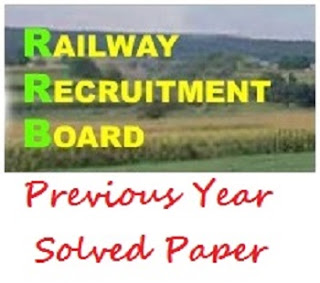 rrb-solved-paper