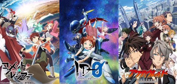 anime mecha terbaru rekomendasi