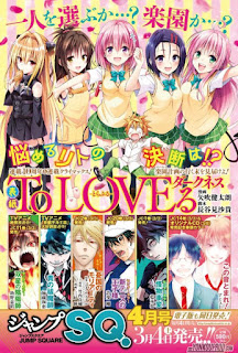 To Love-Ru -Trouble- Darkness