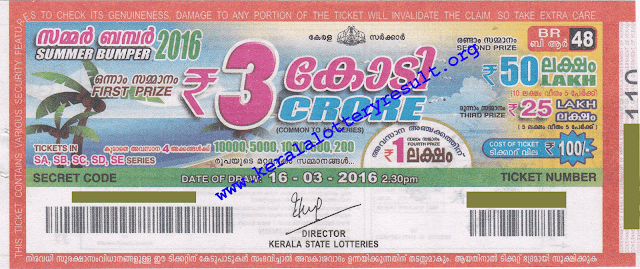 Summer bumper lottery 2016 br48 lottery 16-03-2016