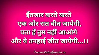 love shayari in hindi  december shayari in hindi  shayari in hindi funny  2018 shayari  sad shayari in hindi for girlfriend  beautiful hindi love shayari  hindi shayari collection  dard shayari in hindi