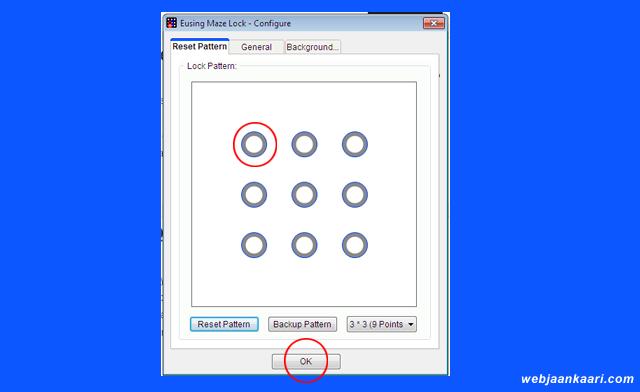 Computer me pattern lock lagane ka aasan trika
