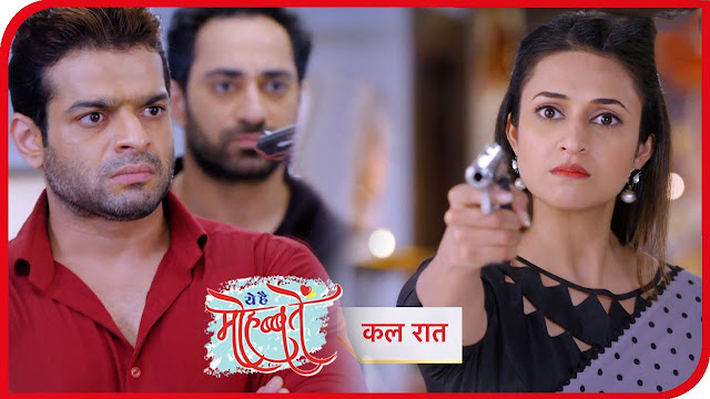 Future Story : Raman Bala's new mission finding Ishita's truth in Yeh Hai Mohabbatein