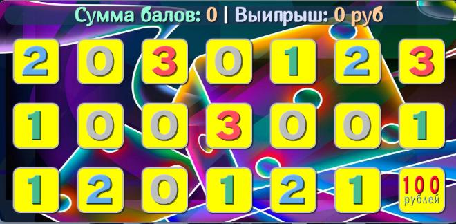 Игровые автоматы играть онлайн aztec gold