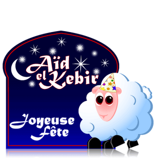 Mms Aid Al Ada - mms fête du mouton