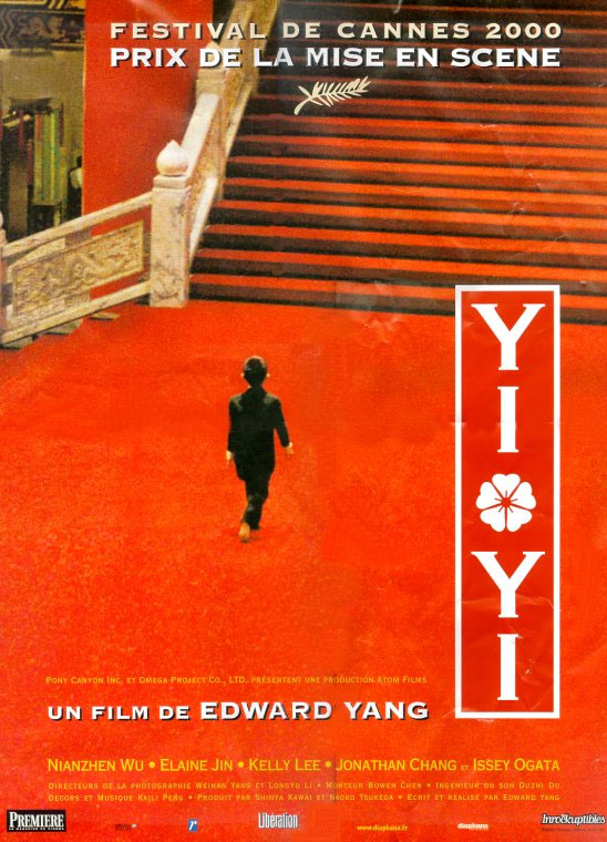 Star Gate Classic 1994 Classic Movie Space Fabric Decor Poster B244