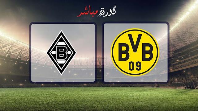 مشاهدة مباراة بوروسيا دورتموند وبوروسيا مونشنغلادباخ بث مباشر 21-12-2018 الدوري الالماني