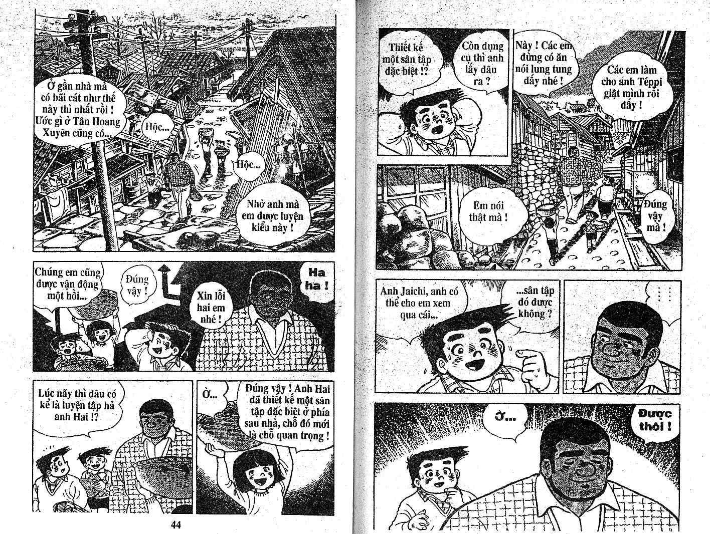 Ashita Tenki ni Naare chapter 21 trang 21